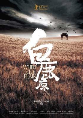 《白鹿原(完整版) 》陈忠实-pdf+epub+azw3