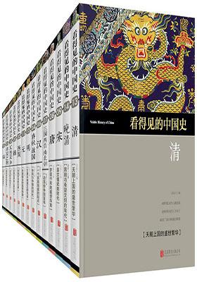 《看得见的中国史》(共14册)-pdf+epub+mobi+azw3