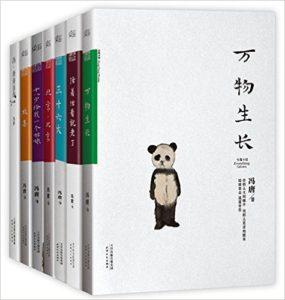 《李自成》(茅盾文学奖获奖作品 全十卷) 姚雪垠- epub+azw3