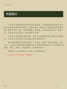 《诡域档案》 墨绿青苔 -epub