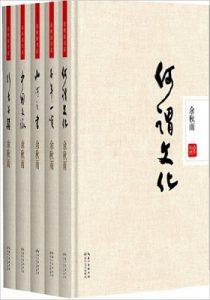 《余秋雨合集(单本分册)》7本 - epub