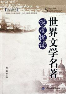 《世界文学名著合集(多看精制,套装共45本)》百度云盘-epub+mobi