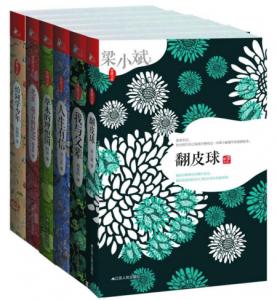 《窝藏书系组合(套装全6册)》-epub+mobi+azw3