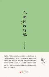 《笑场》沈宏非-azw3+pdf