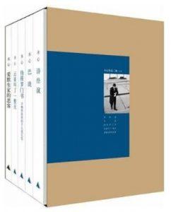 《木心作品全集》木心(作者)epub+mobi+azw3+pdf