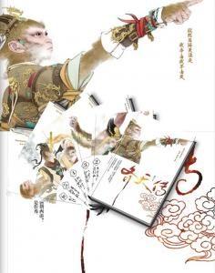 《齐天传(套装共6册)》楚阳冬(作者)-epub+mobi+azw3