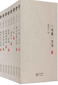 《刘震云作品集典藏版(全八册)》刘震云(作者)-epub+mobi+azw3