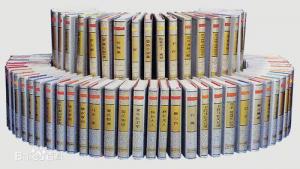 《世界文学名著丛书(112册)》-epub+mobi+azw3