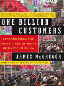 《十亿消费者(多看版本)》James McGregor (作者)-epub+mobi+azw3