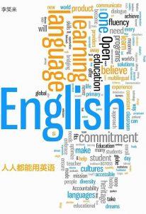 《人人都能用英语》李笑来-mobi+pdf