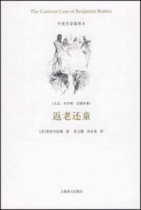 《阿提卡之夜(1-5卷)》奥卢斯·革利乌斯(作者)-epub+mobi+azw3