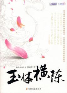 《赫连勃勃大王的历史书合集(套装共13部)》赫连勃勃大王(作者)-epub+mobi+azw3