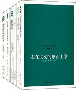 《大象学术译丛(套装共14册)》-epub+mobi+azw3