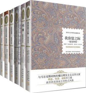 《诺贝尔文学奖作品典藏书系全集(套装共31册)》-epub+mobi+azw3