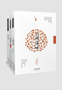 《汪曾祺经典文学系列(套装共3册)》汪曾祺(作者)-epub+mobi+azw3