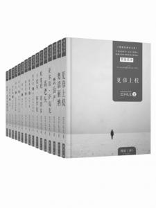 《巴尔扎克精选集16册(傅雷经典译本)》巴尔扎克(作者)-epub+mobi+azw3