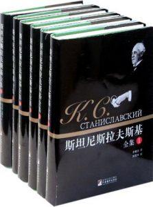 《斯坦尼斯拉夫斯基全集(套装全6册)》斯坦尼斯拉夫斯基(作者)-epub+mobi