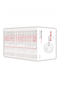 《中国文化二十四品》饶宗颐、叶嘉莹(顾问) 陈洪、徐兴无(主编)-epub+mobi+azw3