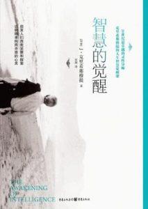 《温庭筠词集·韦庄词集》[唐]温庭筠、韦庄(作者)-epub+mobi+azw3