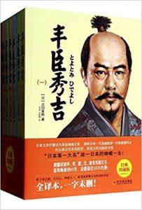 《丰臣秀吉(套装共6册) 》-epub+mobi