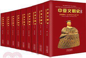 《中亚文明史(六卷本)》丹尼 / 马松 -pdf