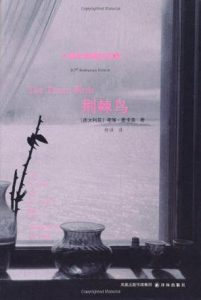 《荆棘鸟(修订版)》考琳·麦卡洛-azw3