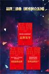 《品牌三部曲(戴维阿克系列)》(美国)戴维•阿克 (美国)埃里克•乔基姆塞勒 译者:耿帅-epub+mobi