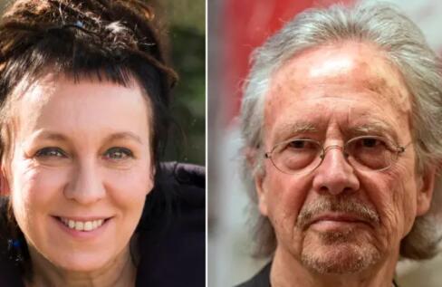 2019诺贝尔文学奖公布,托卡尔丘克和汉德克获奖,诺贝尔文学奖下载